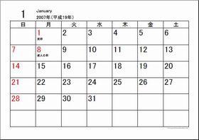 カレンダー カレンダー 2012 : 2012年 1ヶ月カレンダー