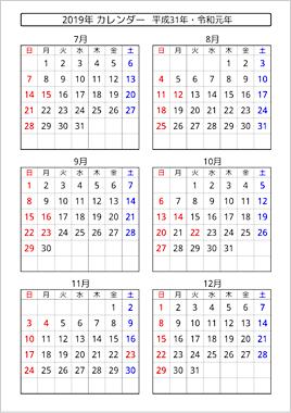 pdf エクセル に コピー